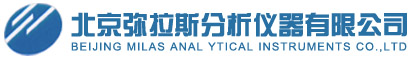 BEIJING MILAS ANAL YTICAL INSTRUMENTS CO.,LTD